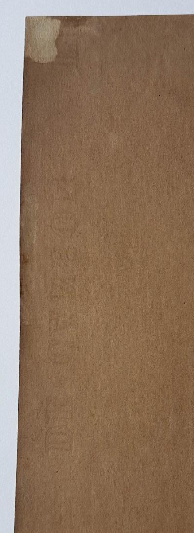 Imitator Of Corot Barnyard Scene Painting Large Wall Art Print 18X24 In